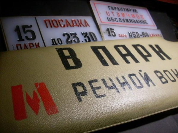 Такси Авантаж