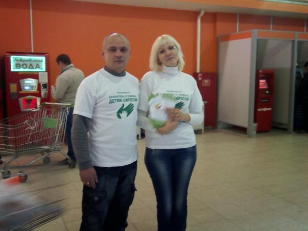 Акция сбора помощи в Щелково