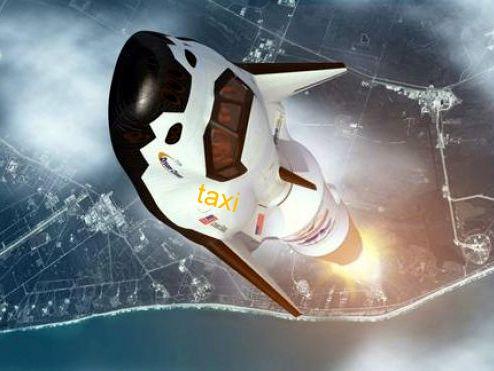 такси в космос