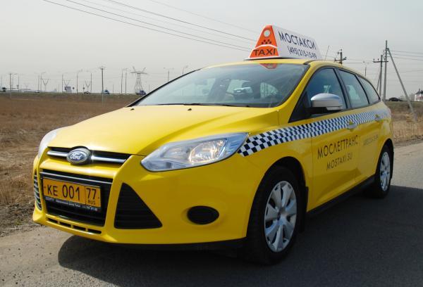 Новые машины для такси