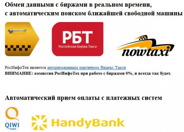 Яндекс Такси в Алматы  Официальный таксопарк