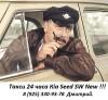 Услуги частного водителя на Киа Сид Универсал