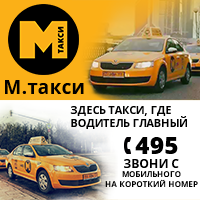 200x200_m-taxi.png