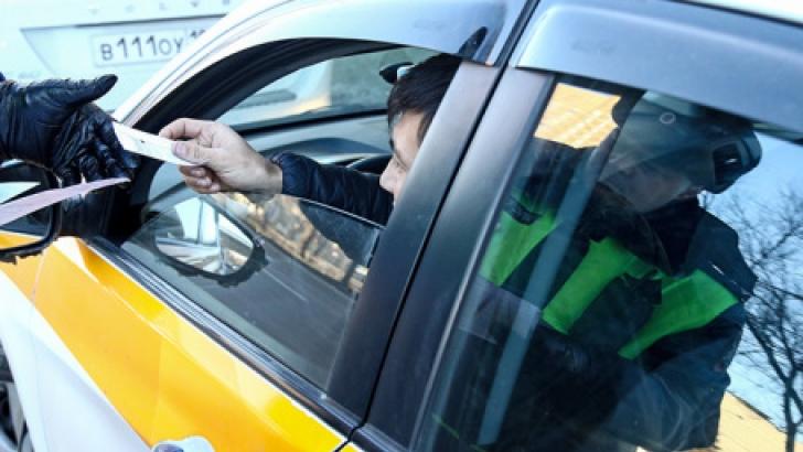 гет такси официальный сайт телефон iphone 8 plus кредит