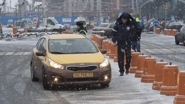 такси gett москва официальный сайт заказ
